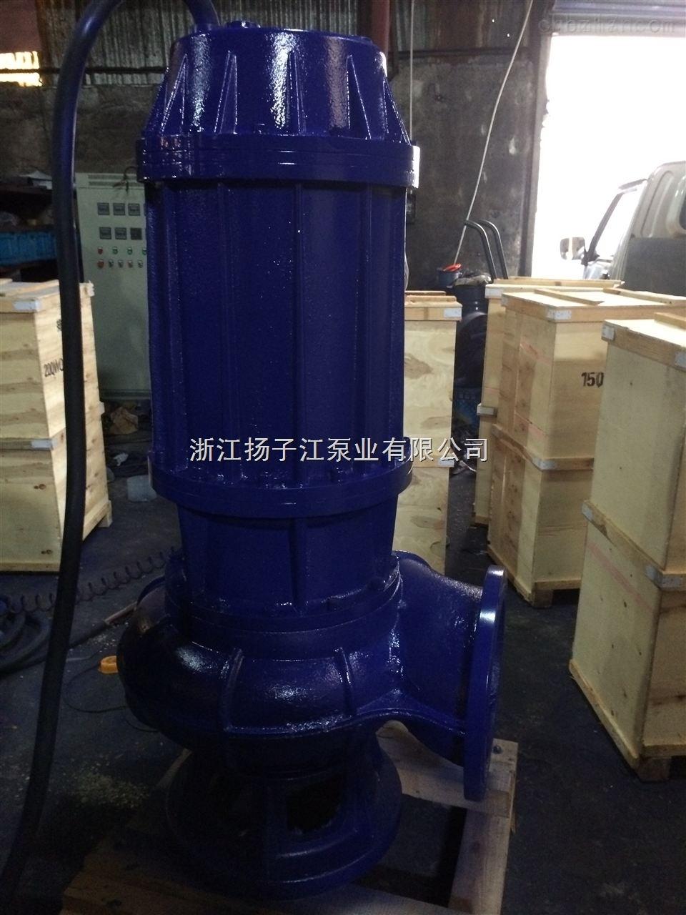 400WQ2000-15-132无堵塞固定式潜水排污泵