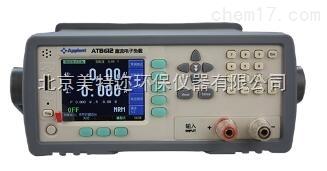 AT8612直流电子负载厂家