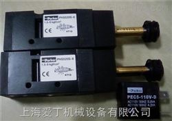 PARKER派克电磁阀的应用行业有哪些