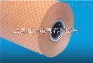 XU2110菱格上胶绝缘纸