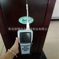 LB-BQ路博环保泵吸式空气成分检测报警仪(氨气检测)