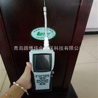 路博环保泵吸式空气成分检测报警仪(氨气检测)