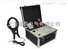 电缆识别仪直接生产厂家、售后有保障
