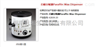 石蜡分配器Paraffin Wax Dispenser 融蜡炉62839-20