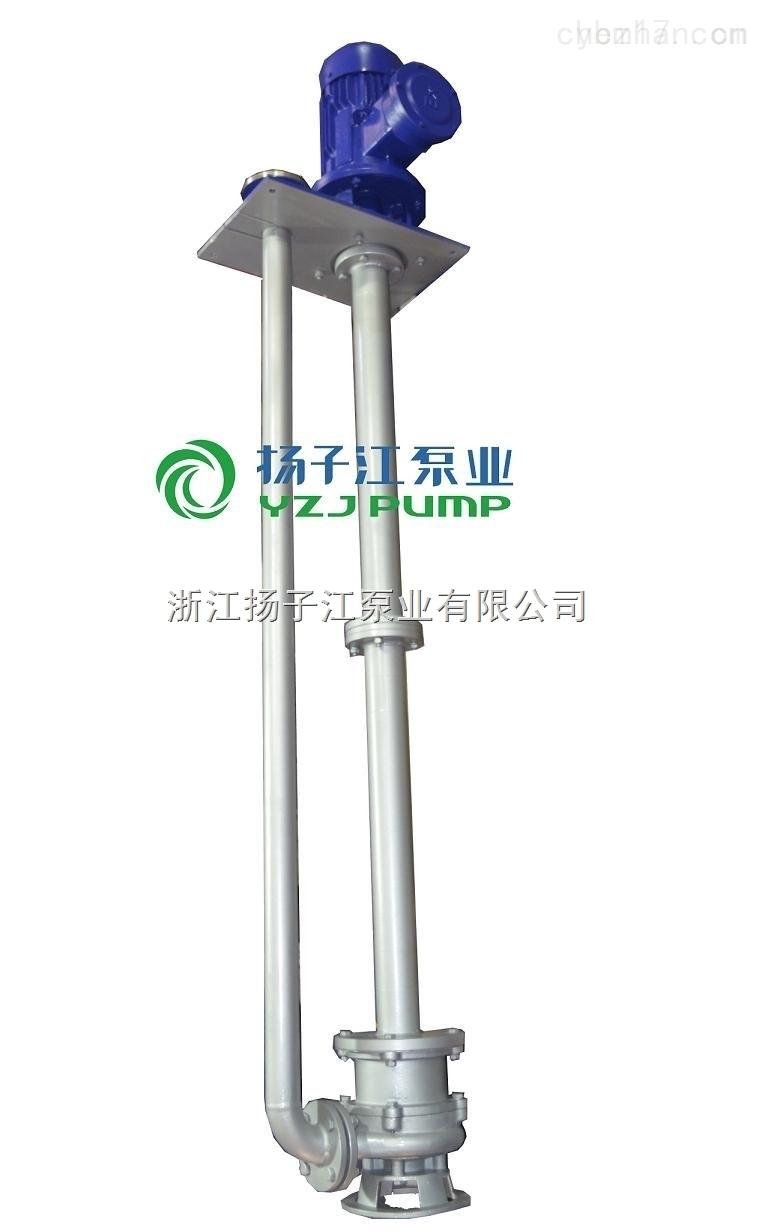 优质长轴液下排污泵150YW180-22不锈钢化工泵 电厂热水腐蚀排污泵