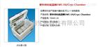 紫外固化低温箱70455-20 低温聚合箱 紫外聚合箱