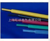 SUTE聚乙烯热缩管