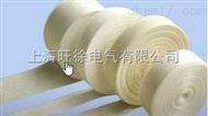 SUTE电工棉布带