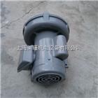 VFC308ANVFC308AN鼓风机/小型进口富士鼓风机现货