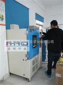 AP-GD开发板恒温测试箱