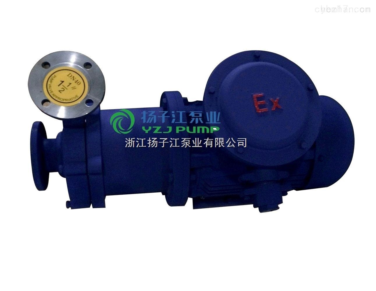 CQ型304/316/316L不锈钢磁力泵|100CQ-32无泄漏防爆不锈钢磁力泵