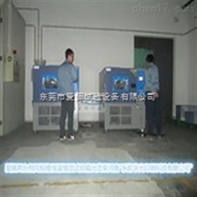 AP-GD武汉高低温试验设备