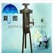 蒸汽脱水器价格