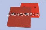 MPI  耐高溫絕緣材料