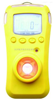 *-氯气检测仪GAXT-C