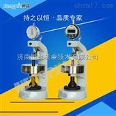 HP-CHY-10S济南恒品大量供应数显便携式薄膜厚度测定仪/机械式测厚仪
