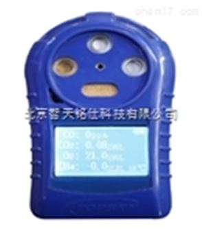 袖珍式多参数气体检测报警仪CD4