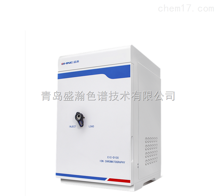 CIC-D100青岛盛瀚CIC-D100离子色谱仪