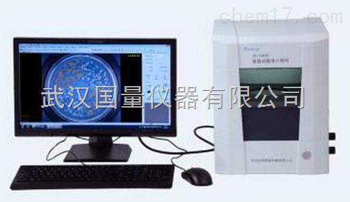 武汉国量仪器有限公司