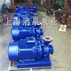 供应ISW200-270B自来水管道泵,卧式管道泵型号,家用管道泵