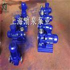 直销热水管道泵 IRW100-200管道离心泵 卧式管道泵ISW