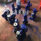 【厂家直销】现货供应ISW/IRW100-160B 管道泵 管道离心泵 卧式单级离心泵