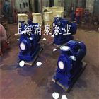 厂家直销 现货供应ISW/IRW100-160A管道泵 管道离心泵 卧式管道泵