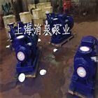 厂家直销 ISG IRW100-160立式管道泵 离心式清水泵