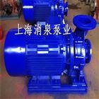 ISW卧式管道油泵ISW200-270A管道油泵,管道离心泵,宏力水泵厂 离心泵