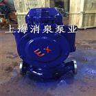 ISW300-250 单吸卧式离心泵 isw单级管道离心泵