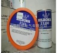 Belzona2141(抗汽蚀专用产品)修补剂
