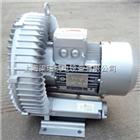2QB820-SHH47超聲波清洗設備高壓鼓風機現貨