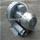 2QB810-SAH17供应染整机械设备专用高压鼓风机/服装纺织设备专用漩涡高压风机