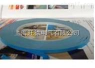 0.2mm厚LED模具专用导热双面胶带 散热双面胶 导热双面胶 双面胶