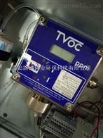 在线式环境TVOC气体检测报警仪器可选扩散和泵吸采样