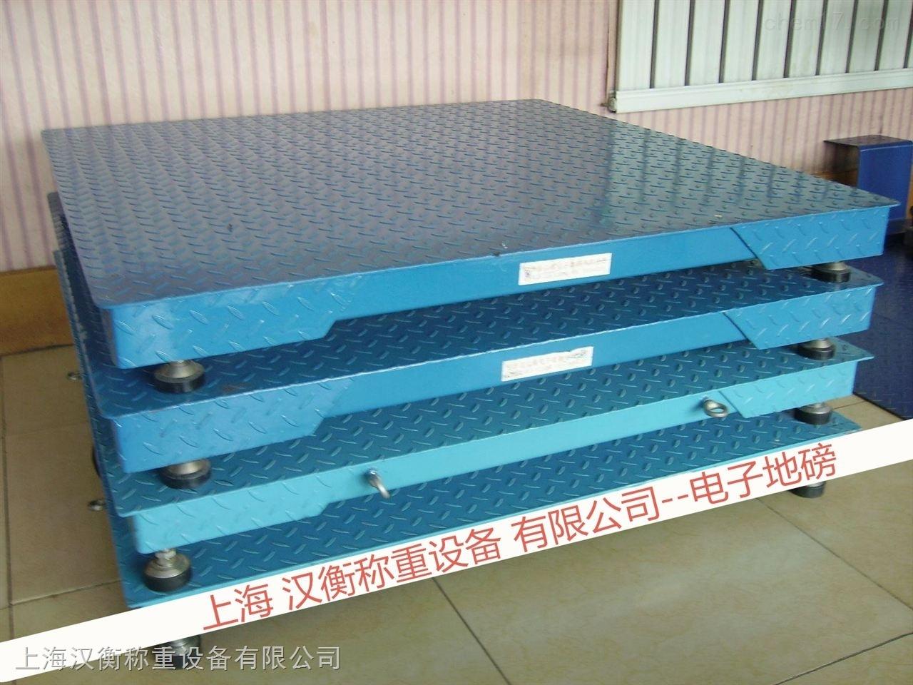 3吨【称猪用】地磅厂家价格/1吨【电子地磅】生产商