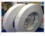 100u油性胶双面胶纸50米长超粘性耐温型双面胶带
