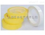 多种颜色可选的PET高温玛拉胶带 遮光纸 变压器专用 电池绝缘胶带