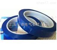 66米长 宽度任切PET蓝色玛拉胶带 耐高温电子胶布变压器绝缘胶带