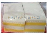 8mm/12mm/16mm/24mm*500pcsSMT黄色接料带 双面接料片
