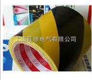 20y黑黄警示胶带 PVC地板胶 区域划线标识地板胶 黄黑斑马线胶带