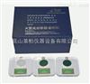 XRF用标准物质RM-EC601