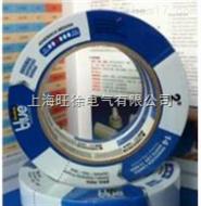 3M2090蓝色美纹纸胶带 测试胶带 船舶喷涂遮蔽胶带48MM*54.8M
