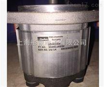 派克齿轮泵3349116325