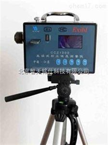 CCHZ-1000全自动粉尘测定仪-粉尘检测仪厂家