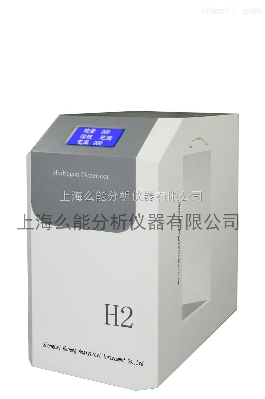 智能进口色谱氢气发生器MN-5H