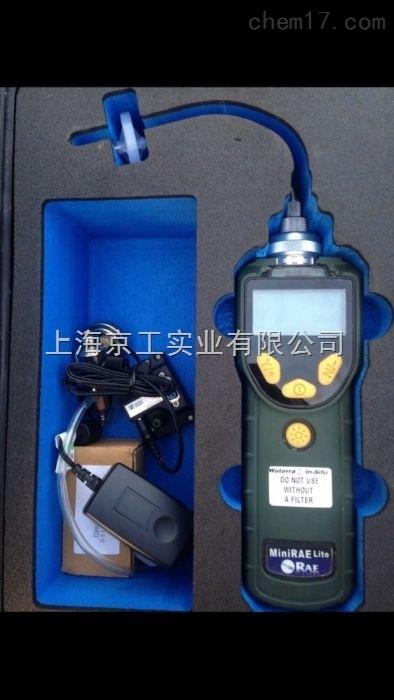 华瑞MiniRAE Lite VOC检测仪