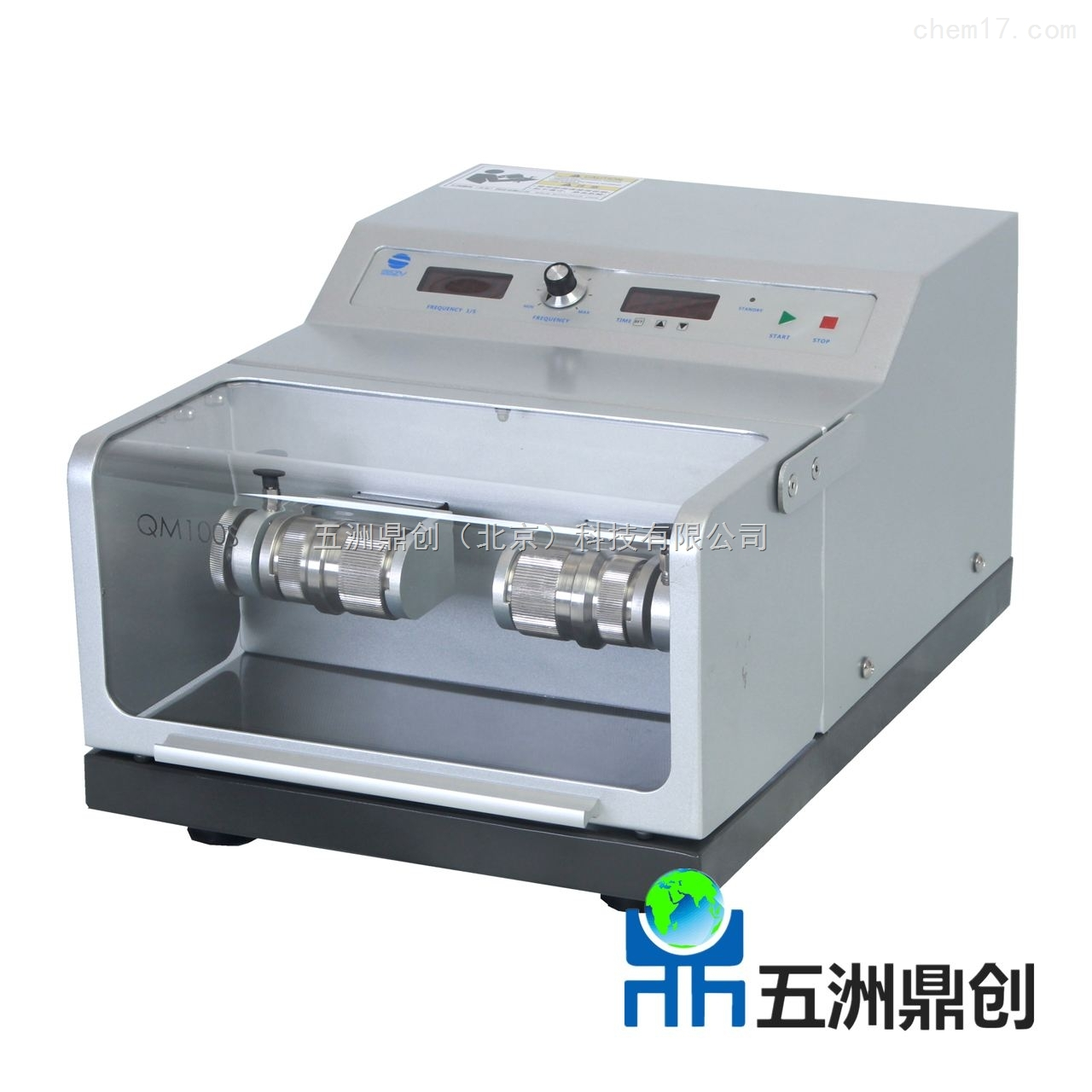 QM100S北京冷冻混合球磨机组织研磨仪