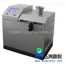 GY100超离心研磨仪型号GY100高速旋转粉碎机 可变速高速旋转粉碎机
