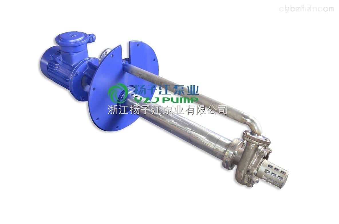 厂家直销精密防爆不锈钢耐腐耐磨液下泵 耐腐蚀FY液下排污泵